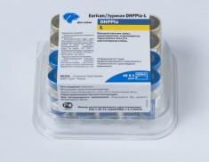Эурикан DHPPI2-L, вакцина против чумы, аденоироза, парвовироза, респираторных инфекций (парагриппа типа 2, и лептоспироза собак)