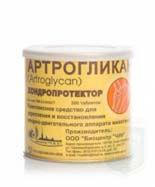 Артрогликан, 300 таблеток